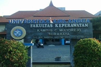 Pintu lipat Universitas Airlangga Surabaya